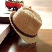 爵士帽  度假帽子女夏天韓版時尚百搭     遇見生活