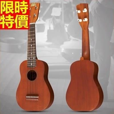 烏克麗麗ukulele-21吋桃花心木合板四弦琴樂器69x32【時尚巴黎】