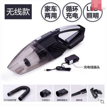 無線車載吸塵器車用充電式12v汽車家用乾濕兩用車內多功能大功率