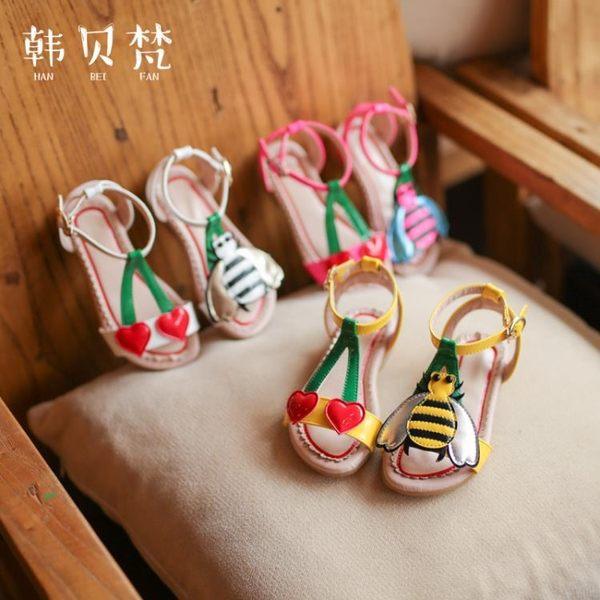 小蜜蜂女童涼鞋2018夏季新款韓版防滑兒童沙灘鞋甜美平底公主鞋潮