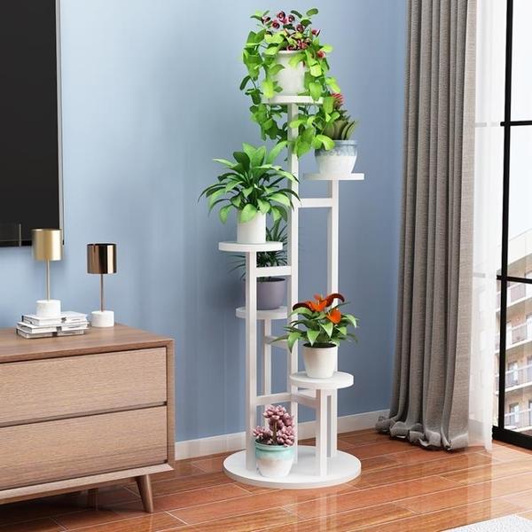 室內花架子置物架特價省空間陽台綠蘿花盆架客廳鐵藝花幾行動帶輪 叮噹百貨