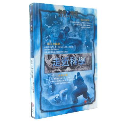 CCTV紀錄片:探索發現 走近科學(一) 功夫大揭密/赤手空拳/少林武僧 DVD (全3集)