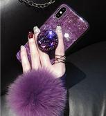 iPhone XS MAX 大理石裂紋 氣囊水鑽支架 手機殼 保護套 帶毛球手繩 防摔軟套 腕帶 保護殼 iPhone XS