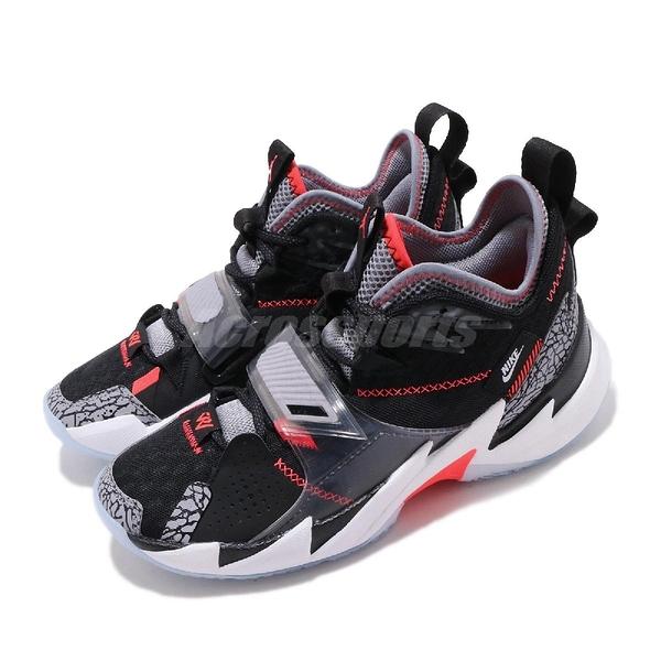 Nike Jordan Why Not Zer0.3 GS 黑 灰 女鞋 大童鞋 爆裂紋 黑水泥 籃球鞋 Russell Westbrook 【ACS】 CD5804-006