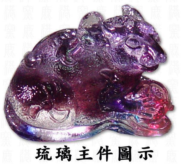 鹿港窯~居家開運水晶琉璃文鎮~十二生肖-鼠 ◆附精美包裝◆附古法制作珍藏保證卡◆免運費送到家