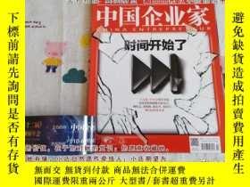 二手書博民逛書店罕見中國企業家2013年第22期Y199622