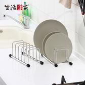 ㄇ型5格收納架2入組砧板餐盤 生活采家 台灣製304不鏽鋼 廚房用 收納置物架#99387