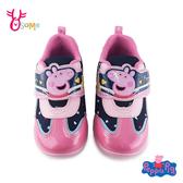 【台灣製正版授權】Peppa Pig佩佩豬 中童 運動鞋 慢跑鞋 粉紅豬小妹 L7376#粉紅◆OSOME奧森鞋業