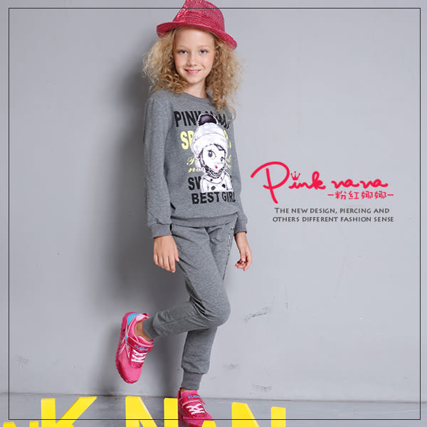 PINKNANA童裝 中大童休閒兩件式運動套裝32206