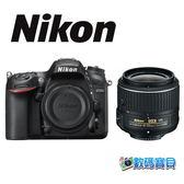 【送32G+清保組】Nikon D7200 + 18-55mm Kit 單鏡組【6/30前申請送原廠好禮】國祥公司貨