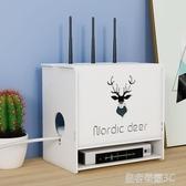 路由器架 路由器收納盒機頂盒置物架放無線光貓wifi盒子壁掛式電線理線神器YTL 皇者榮耀3C