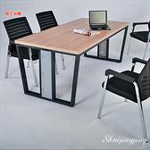 【水晶晶家具/傢俱首選】HT1754-5 維特6呎白橡色鐵腳簡易會議桌~~椅子另購