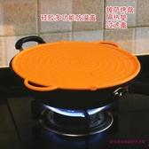 【雅各焙】硅膠帶耳多功能防溢鍋蓋 防濺蓋 披薩烤盤 隔熱墊
