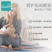 乳盾 小雅象乳頭保護罩喂奶乳頭貼乳盾哺乳期乳頭套輔助奶頭護奶器L碼 萌萌小寵