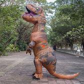 成人恐龍霸王龍暴龍充氣服cos道具兒童表演服【聚寶屋】