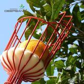 (百貨週年慶)工具家用摘果器便攜高空摘果器3米可伸縮采摘器鋁合金 XW