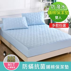 【BELLE VIE】全方位防護防潑水舖棉床包式保潔墊-雙人白色