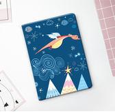 蘋果 2019新款 ipad air3 矽膠卡通保護套 平板電腦殼 網紅可愛超薄新版軟殼全包防摔皮套