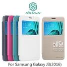 【妃凡】NILLKIN Samsung Galaxy J3 (2016) 星韵系列 視窗 皮套 側翻 保護套 保護殼