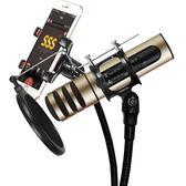 K歌神器手機電容麥克風直播唱歌帶聲卡耳機套裝 全館免運