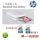 含2盒相片紙~全新第二代上市~ HP Sprocket new edition  口袋相印機-爵士灰