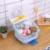 嬰兒奶瓶收納箱盒便攜式帶蓋防塵瀝水晾干架寶寶餐具儲存盒奶粉盒