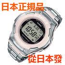 免運費包郵 新品 日本正規貨 CASIO 卡西歐手錶 Baby-G BGD-1300D-4JF 太陽能多局電波時尚女錶 銀色 粉色