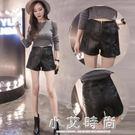 pu皮褲短褲女高腰a字休閒寬管褲顯瘦外穿打底褲 小艾時尚