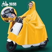 雨衣 電動電瓶摩托車騎行雨衣單人雙人加大加厚男女長款全身防暴雨雨披【快速出貨】
