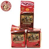 金時代書香咖啡 African Dawn 非洲晨曦 南非國寶茶 高濃度 120入(40入X3包)