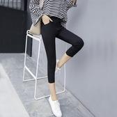 打底褲 魔術黑色打底褲女外穿秋季薄款2020新款加絨高腰顯瘦緊身小腳鉛筆【快速出貨】