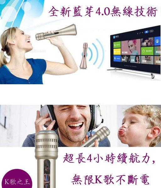 Mate-行動KTV 5W藍芽麥克風