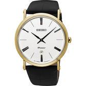 SEIKO 精工 Premier 系列超薄石英錶-銀x金框/41mm 7N39-0CA0K(SKP396J1)