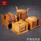(快出)茶杯墊家用茶道配件手工竹木制杯墊中國風茶託墊創意防滑隔熱杯墊