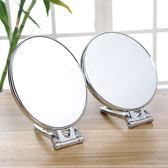 高清多用臺式化妝鏡手柄鏡手拿便攜折疊壁掛鏡美容鏡子放大書桌鏡   初見居家