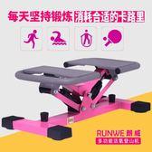 登山踏步機 健身器材 家用腳踏機靜音多功能減肥運動機 有氧運動      芊惠衣屋igo