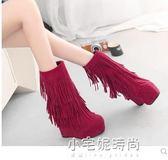秋冬磨砂女鞋坡跟中筒靴流蘇超高跟短靴內增高單靴女靴子『小宅妮時尚』