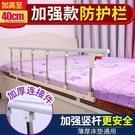 老人防摔床護欄起身器學生防掉床扶手圍欄兒童床邊檔板配件可折疊 YYP 快速出貨