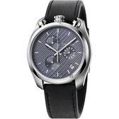 Calvin Klein CK Control 率性計時手錶-灰x黑/45mm K6Z371C4