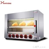 烤箱 XINDIZHU六頭商用燃氣烤箱紅外線面火爐升降烤爐煤氣面火烤箱YQS 小確幸
