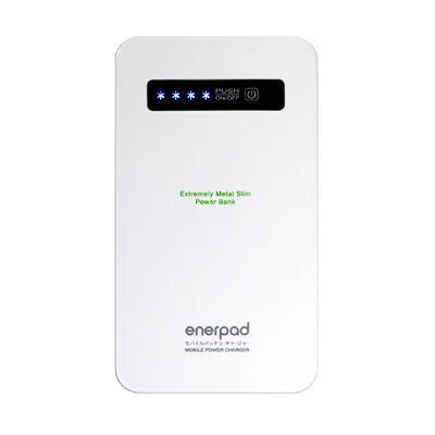 [NOVA成功3C]祥業行動電源 ENERPAD 白色 FN-4200D 超薄型 4200mAh 行動電源  行動電源買十送一