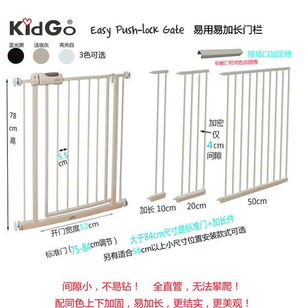 寵物圍欄 58~500公分 可延長可加高 貓護欄 隔離欄加長 狗狗門欄狗柵欄 嬰兒門欄