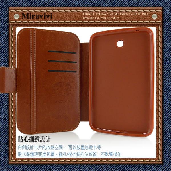 Miravivi Samsung Galaxy Tab3 7.0吋 時尚個性鉚釘牛仔側立筆記本皮套