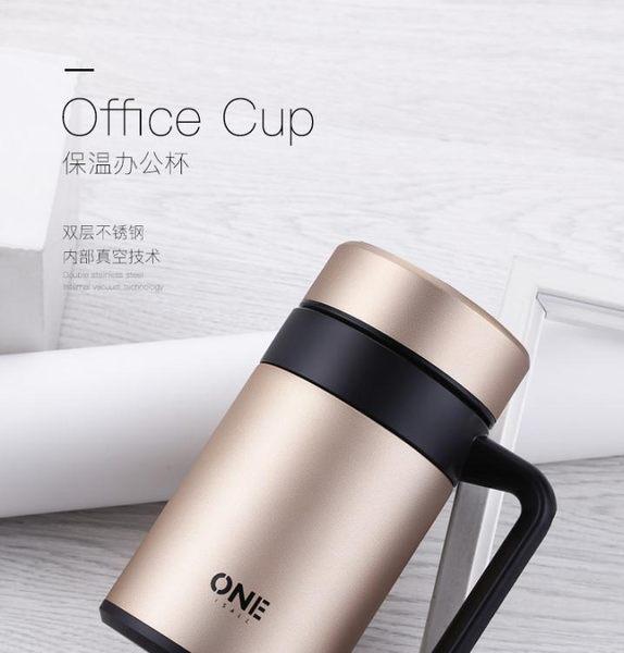 養生杯 304不銹鋼保溫杯男商務辦公室成人水杯家用帶手柄有蓋泡茶杯子女