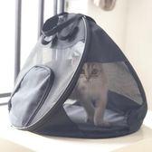 寵物背包 包外出便攜貓包可折疊輕便貓籠子貓咪狗狗旅行外帶透氣手提包 - 歐美韓