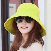 遮陽帽 漁夫帽太陽帽涼帽女防曬可折疊帽 艾米潮品館