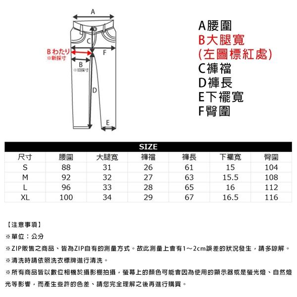 格紋九分褲 春夏彈性休閒男長褲 6色