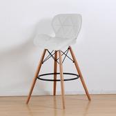 【E-home】二入組 Fly芙萊蝴蝶吧檯椅 四色可選(吧檯椅)白色X2