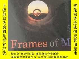 二手書博民逛書店frames罕見of mind框架的思想Y23583 框架的思想