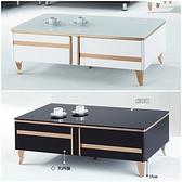 【水晶晶家具/傢俱首選】CX1316-1黑與白130cm四抽玻璃大茶几~~雙色可選